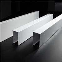 白色U型铝方通 U型铝方通定制 U型铝方通