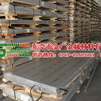 AL7075加工不變形鋁板