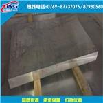 深圳ly12鋁板零切 30厚LY12t4鋁板