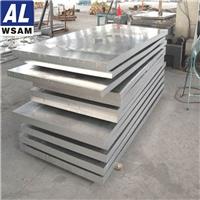 西南铝7005 7075铝板 高尔夫球杆用中厚铝板