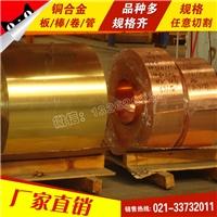 上海韻哲專業銷售CuSn8P進口鏡面銅板