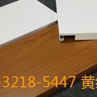 德普龙供应广汽本田铝单板天花吊顶
