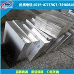 环保ly12铝板单价 LY12厚铝板价格
