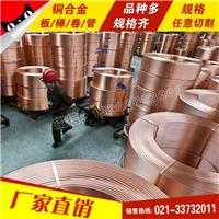 韵哲销售Cu-FRHC铜管Cu-FRHC超大直径铜管
