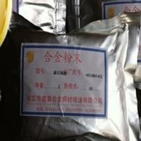 鈷粉、球形霧化鈷粉、金屬高純鈷粉 Co