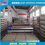 2a12超硬航空铝板 2a12T651铝板