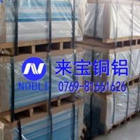 Al5754耐热铝板