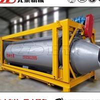 元泰鋁灰處理設備再生鋁鋁渣冷卻機冷灰機