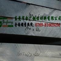 进口6063铝板哪家好 6063阳极氧化铝板