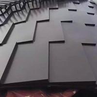 门头装饰铝单板 山姆购物商场门头铝单板