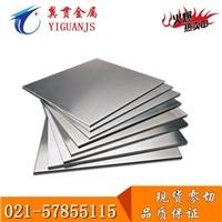 上海7A09铝板怎么样