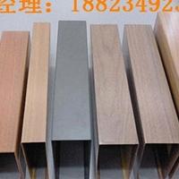 吊頂裝飾材料鋁方通廠家定做價格