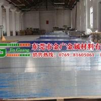 美铝alcoa6063铝板 6063模具用铝板