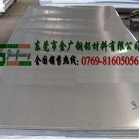 a6063热处理铝厚板