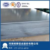 江苏汽车覆盖件用6061铝板