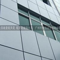 氟碳漆铝单板 双弧板 幕墙天花材料