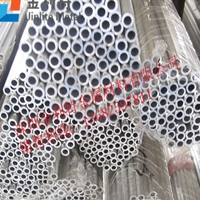 供应1060纯铝管,1060圆盘铝管