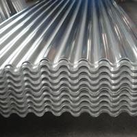 铝瓦楞板 白色铝质瓦楞板