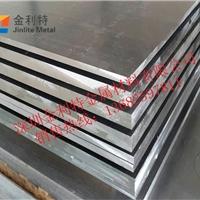 熱銷7050中厚鋁板