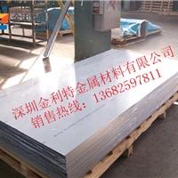 国标6063-t651合金铝板今日价格