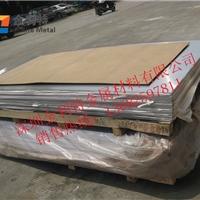 5052铝薄板现货规格