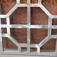 仿木铝合金窗花 铝窗花厂家