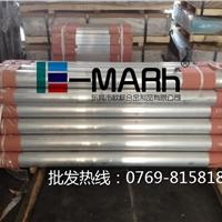 6063T6铝棒 6063T6国标铝棒