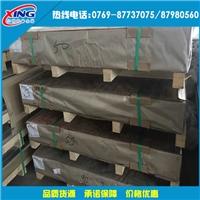 2017铝板西南铝 2017合金铝板材批发价
