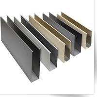 定制铝方通吊顶 木纹铝方通50100