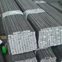 常规库存6061铝扁条 切割铝排 550mm