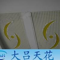 仿木纹蜂窝铝板 10mm 木纹铝单板