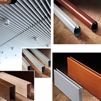 木纹铝方通吊顶天花_木纹u形铝方通价格