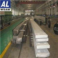 重庆西南铝2A11 2A12铝排材 全国配送