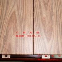 德普龙木纹铝单板生产厂家--木纹室内铝单板