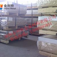 5083进口铝板  环保铝方棒