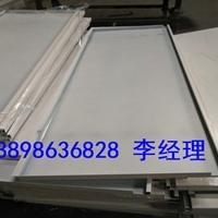 广汽传祺4S店展厅白色镀锌钢制冲穿孔装饰板