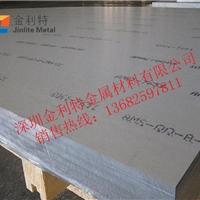 6061t651硬质铝板单价是多少