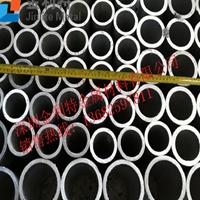 供应大口径铝管,7075铝合金管