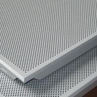 穿孔铝板_穿孔铝板价格_优质穿孔铝板批发