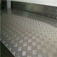 花纹防滑铝板 五条筋5052防锈铝板