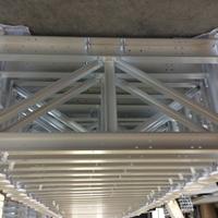 铝合金框架焊接无裂纹无气孔缺陷