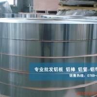 惠州5A06鋁薄板 5A06鋁卷行情
