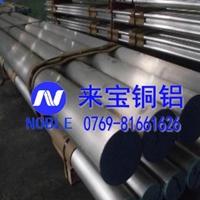 AL5754-H34加工不變形鋁合金板