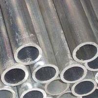 国际薄壁2A06缝铝管西南铝直销