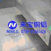 厂家批发价5754-H114铝合金板