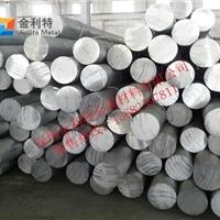 国标LY12合金铝棒价格