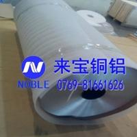特殊规格AL5754-H34铝板