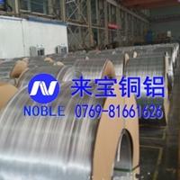 日本原装进口AL5754-H34铝板