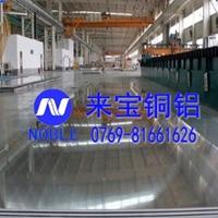 (规格齐全)AL5754-H118铝板