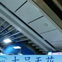 铝方通天花 吊顶 木纹铝方通 铝方通厂家